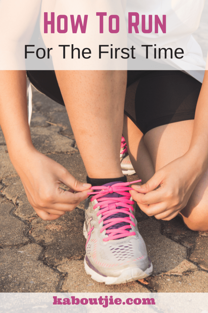 How To Run For The First Time